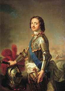 Peter I of Russia (Image from Wikipedia)